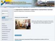 Официальный сайт Ряжска