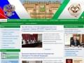 Официальный сайт городского совета г.Назрань