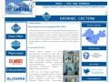 Biplanplus.ru — Пластиковые окна из ПВХ профиля VEKA в Курске | Биплан Курск