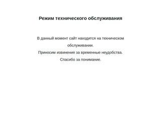 ПСП КРАВТ - Производство и поставка систем очистки воды (Россия, Калужская область, Калуга)