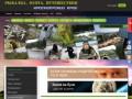 Рыбалка, охота, путешествия в Красноярском крае (форум, фотоальбом, доска объявлений)