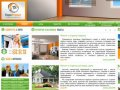 Ремонт квартир коттеджей, лучшие цены на ремонт квартир офисов
