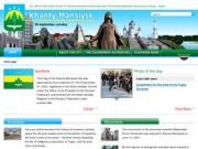Официальный сайт Ханты-Мансийска