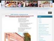 МОУ Лодейнопольская средняя общеобразовательная школа №2 с углублённым изучением отдельных предметов