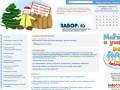 Забор83 - Молодежный информационный сайт Ненецкого автономного округа