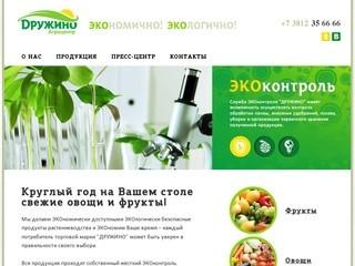 АгроЦентр ДРУЖИНО - фрукты, овощи, зелень