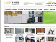 СДД-Групп - производство и установка ворот в Калуге и Калужской области