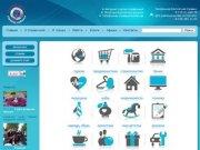 Справочная города-курорта Лабинска - Справочная города-курорта Лабинска