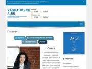 Услуги по оценке (Россия, Московская область, Москва)
