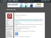 Openspace.Ru - open_space_ru's journal - ЖЖ