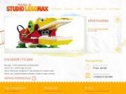 Cтудия Лего в Ревде - Программы обучения для детей от 3 до 14 лет | Лего студия