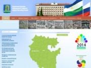 Сайт администрации городского округа город Октябрьский