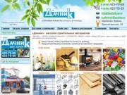 «Дачник» - магазин строительных материалов в Орехово-Зуево