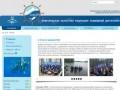 """Novdive.ru — """"Новгородская областная федерация подводной деятельности"""""""