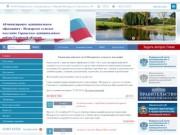 Администрация муниципального образования Можарское сельское поселение Сараевского муниципального