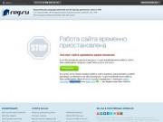 Создание сайтов Нижний Новгород - Веб-студия Odeko