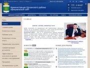 Администрация Щучанского района Курганской области   Щучанский район
