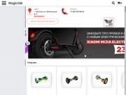 Magicride - интернет магазин современных игрушек | MagicRide