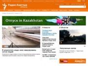 Rus.azattyq.org