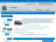 Интернет-магазин рыболовных товаров в Белгороде  - «СИЖА»