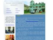 «Акбарс» — частная мини-гостиница в Адлере