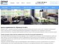 Агентство недвижимости, риэлторские услуги (Россия, Ленинградская область, Санкт-Петербург)
