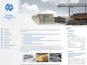 Шпалы пропитанные опоры ЛЭП стойки железобетонные Белоярский мачтопропиточный завод ЖБИ