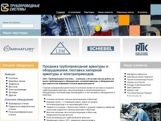 Создание сайтов, веб дизайн, создание сайта Санкт-Петербург - веб студия Смартум Ай Ти.