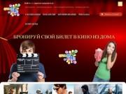 Кинотеатр Синема стар Нарьян-Мар | Синема стар Нарьян-Мар | Кинотеатр Нарьян