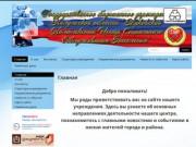 Государственное бюджетное учреждение Калужской области &quot