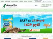 Зоомагазин низких цен. Интернет-магазин товаров для животных в Томске