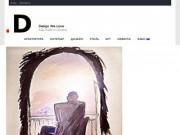 Интернет-журнал об украинском дизайне и не только (Украина, Харьковская область, Харьков)