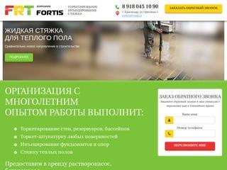 для повседневной сайты краснодара по поиску работы говорилось, что