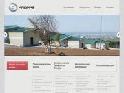 Ферра - металлоконструкции в Ставропольском крае