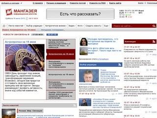 Mngz.ru
