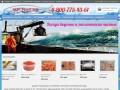 Интернет магазин мороженной рыбы