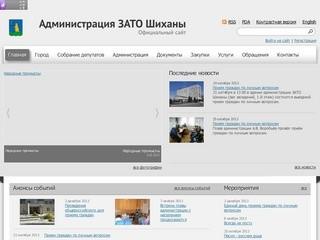 Zatoshihany.ru