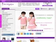 MirPokypki.ru - это интернет магазин русская версия Taobao (Россия, Приморский край, Артём)