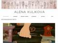 Алёна Куликова   художник   аниматор   иллюстратор   Москва