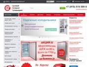 Интернет-магазин бытовой техники БИС в Курске занимается продажей электроники и бытовой техники уже более 15 лет. (Россия, Курская область, Курск)