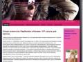 """Эскорт агентство """"RegModels"""" в Москве - VIP услуги для мужчин. Девушки эскорт в Москве (Россия, г. Москва)"""