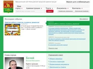Klinci.ru