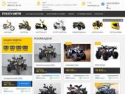 Продажа мототехники из Японии и Китая. (Украина, Киевская область, Киев)