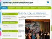 Районный дом культуры Лидер в городе Родники Ивановская область  Муниципальное учреждение культуры