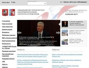 Adm-mosrentgen.ru