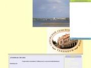 Сайт Себежского сельскохозяйственного техникума