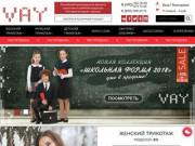 Детский трикотаж оптом от производителя. Безупречное качество. (Россия, Нижегородская область, Нижний Новгород)