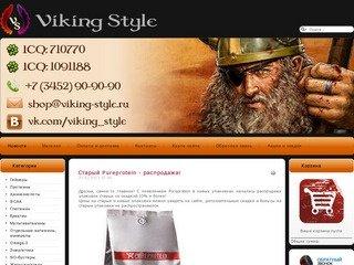 Магазин спортивного питания Viking-Style.ru