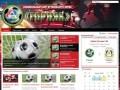 Официальный сайт футбольного клуба «Горняк» г.Учалы
