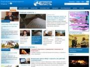 Интернет-газета «Четвертая власть» (г. Саратов)